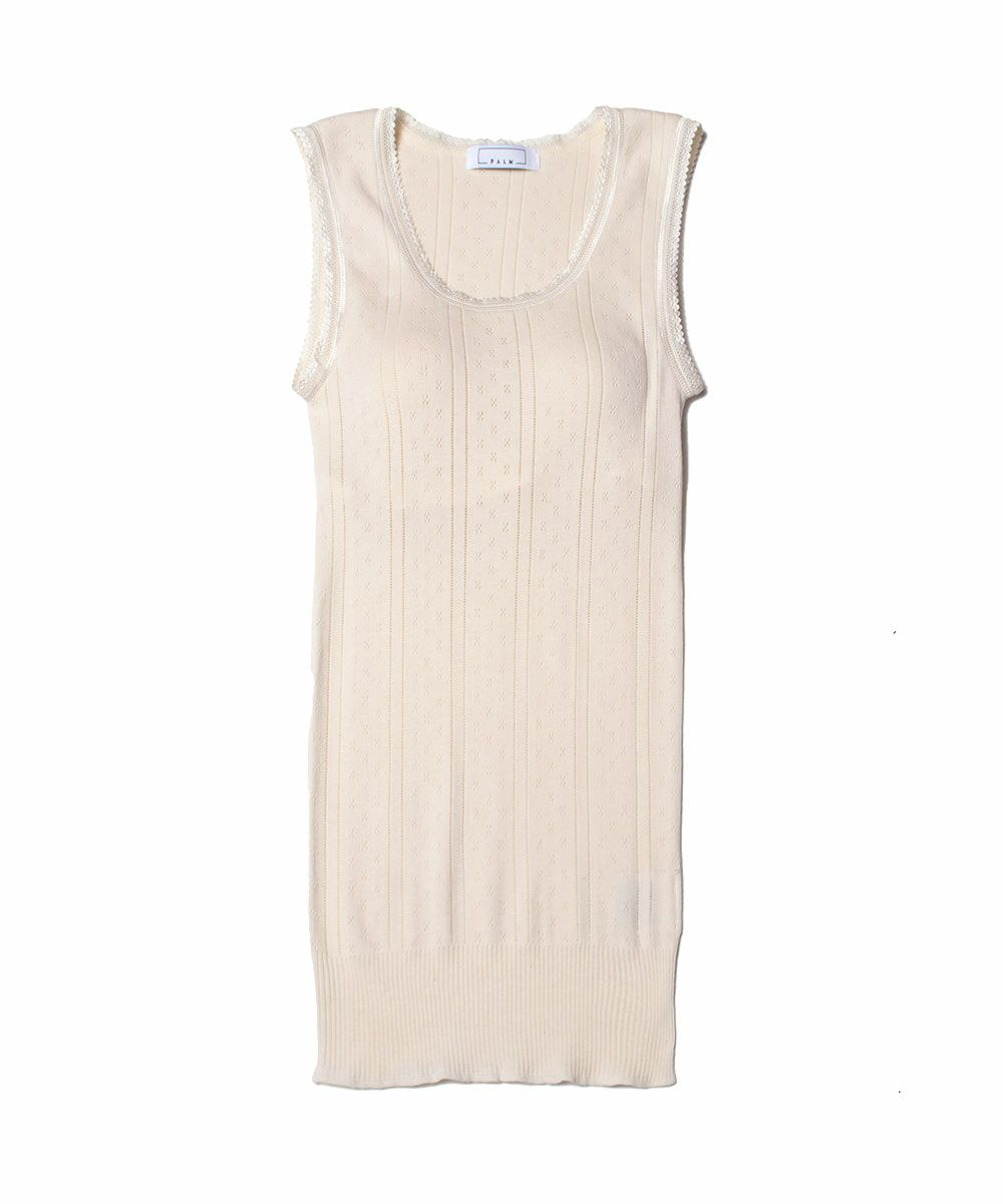 With Cup Sleeveless Top